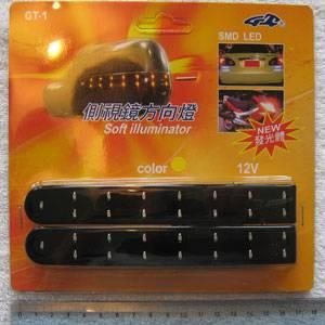 Bilde av GT-1 Gul LED, Supertynn sort